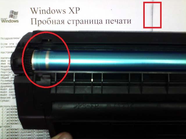 Заправка картриджей для лазерного