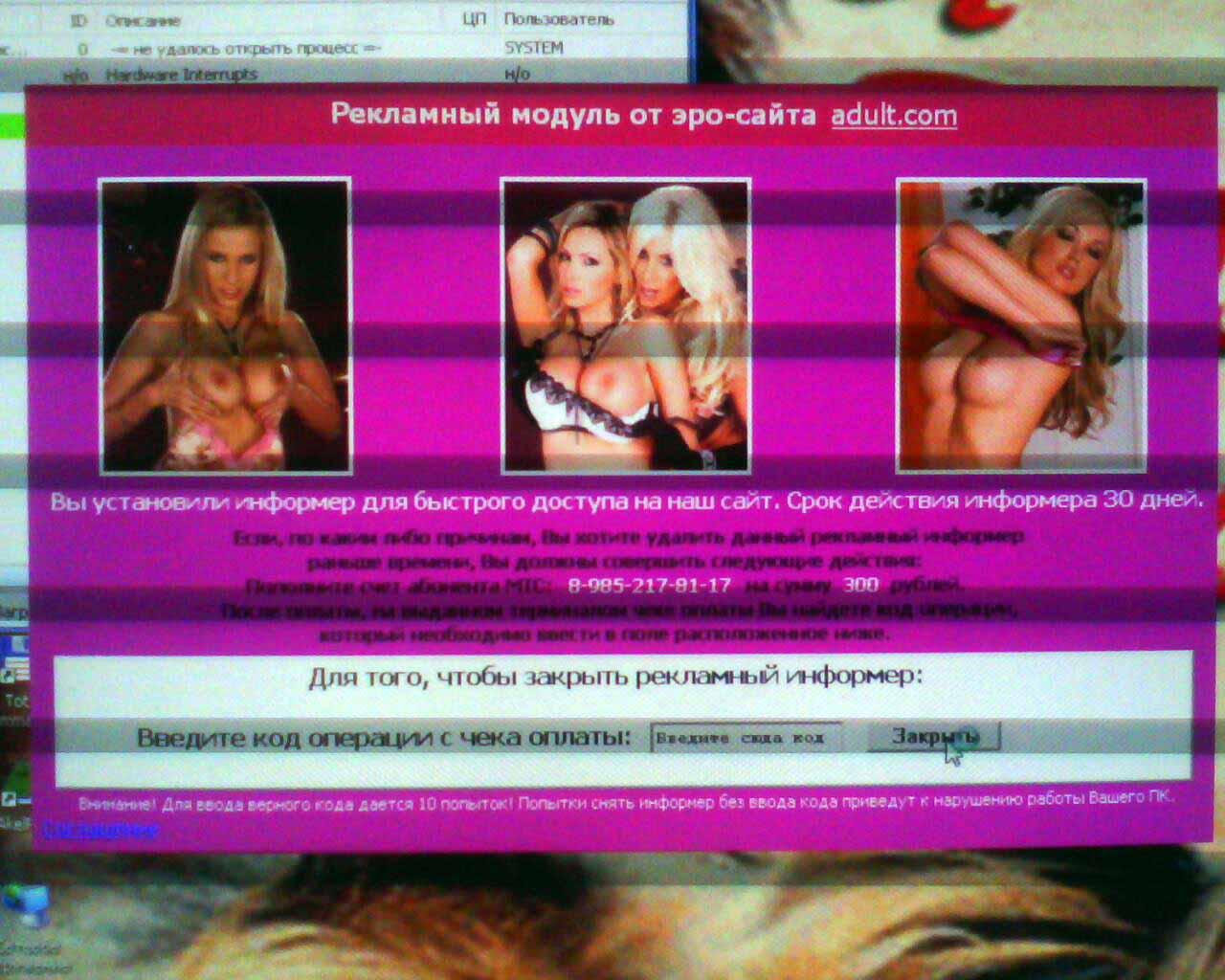 eroticheskie-mechti-muzhchini