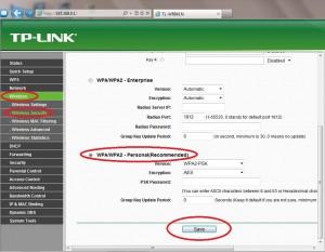 Настройка WiFi роутера по оптоволокну - TP-LINK