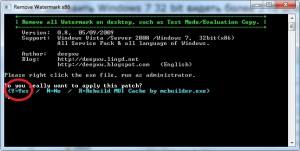 Как заставить Windows 7 32 bit видеть более 3 гб оперативной памяти